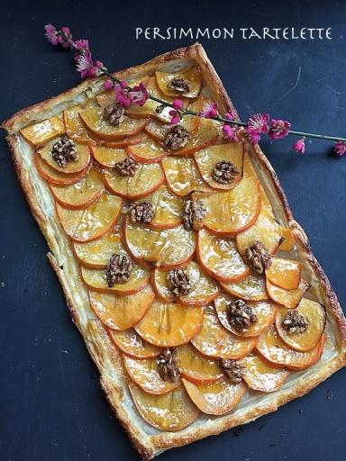 persimmon pie - basket delights